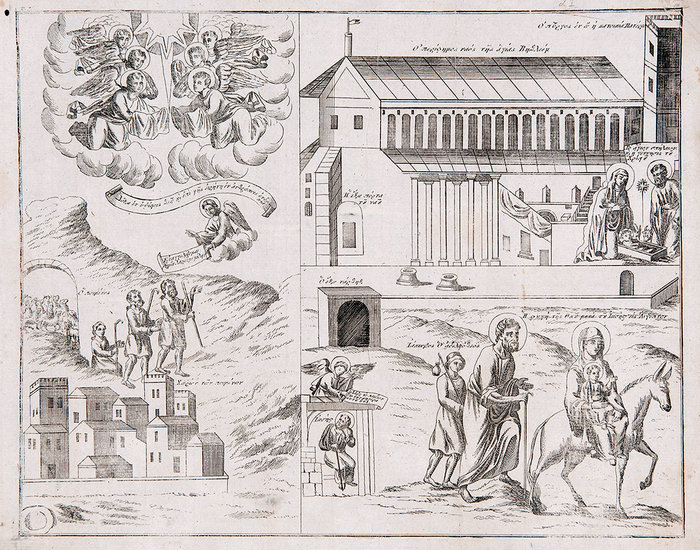 Ταξίδι στους Αγίους Τόπους από τα προσκυνητάρια του Βυζαντινού μουσείου