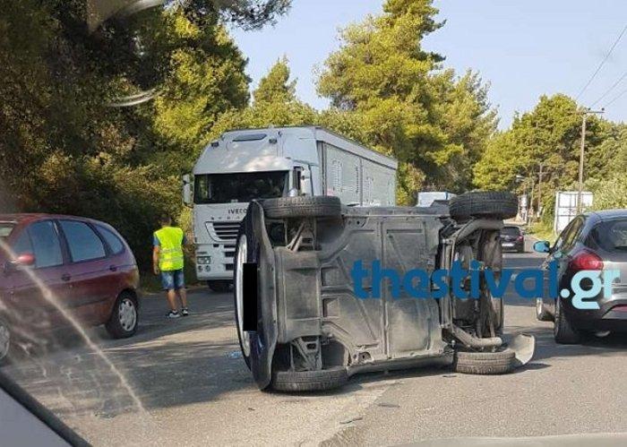 Καραμπόλα τεσσάρων αυτοκινήτων στην Χαλκιδική (ΦΩΤΟ)