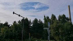 """Παράξενες """"δίνες"""" στον ουρανό της Φινλανδίας (ΦΩΤΟ)"""