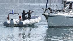 Πλοίο με ένα τόνο κάνναβης εντοπίστηκε ανοιχτά των Κυθήρων
