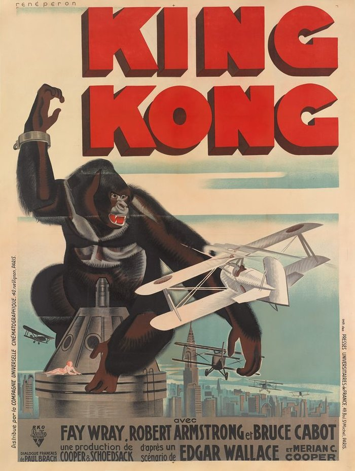 Sotheby's: Στο σφυρί αφίσες από τη χρυσή εποχή του Χόλιγουντ