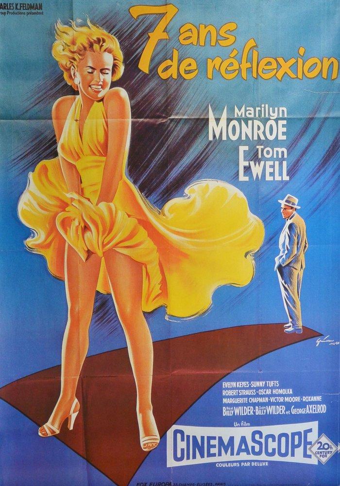 Sotheby's: Στο σφυρί αφίσες από τη χρυσή εποχή του Χόλιγουντ - εικόνα 5