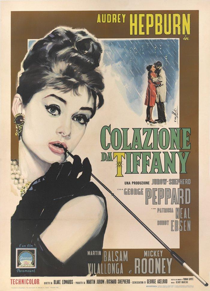 Sotheby's: Στο σφυρί αφίσες από τη χρυσή εποχή του Χόλιγουντ - εικόνα 6