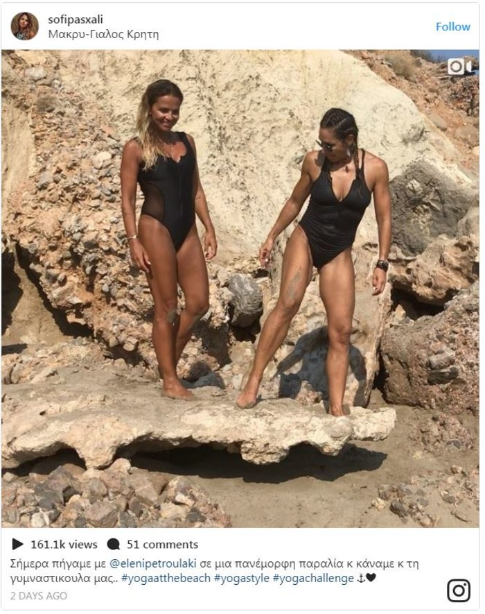Σόφη Πασχάλη–Ελένη Πετρουλάκη: Η σέξι γυμναστική πάνω στα βράχια της Κρήτης