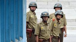 """Πατριωτική """"έκρηξη"""": Εκατ. βορειοκορεάτες θέλουν να καταταγούν"""