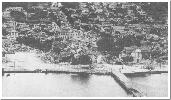 Ζάκυνθος: 64 χρόνια μετά τον καταστροφικό σεισμό του 1953