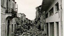 zakunthos-64-xronia-meta-ton-katastrofiko-seismo-tou-1953-se-zakuntho-kefal