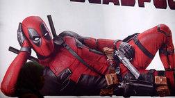 Καναδάς: Κασκαντέρ σκοτώθηκε στα γυρίσματα του Deadpool 2