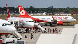 Air Berlin:  «Κανόνι» βάρεσε η δεύτερη μεγαλύτερη αεροπορική της Γερμανίας