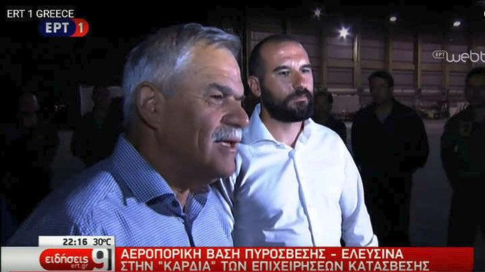 Με ελικόπτερο «επιθεώρησε» τα καμμένα της Αττικής ο Τσίπρας - εικόνα 5