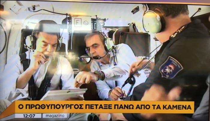 Με ελικόπτερο «επιθεώρησε» τα καμμένα της Αττικής ο Τσίπρας