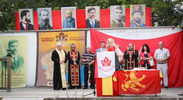 Παραβίαση της Ενδιάμεσης Συμφωνίας με τα Σκόπια καταγγέλλει το ΥΠΕΞ - εικόνα 2