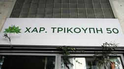 pasok-gia-tsipra-afou-esbise-i-fwtia-afise-to-twitter-kai-emfanistike