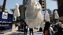 Ο Λίβανος κατήργησε τον νόμο «παντρέψου τον βιαστή σου»