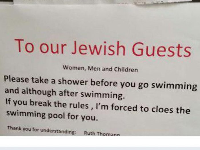 Ζήτησε από Εβραίους πελάτες να κάνουν ντους πριν την πισίνα!