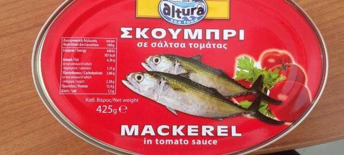 ΕΦΕΤ: Απέσυρε κονσέρβα ψαριού που περιείχε βιοτοξίνη