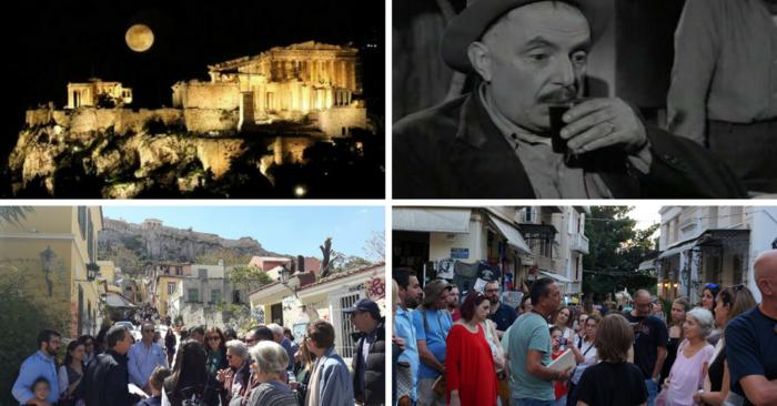 Ρομαντικές και κινηματογραφικές ιστορίες κάτω από την Ακρόπολη
