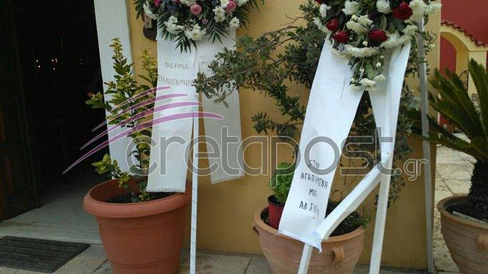 Σπαραγμός στην κηδεία της 37χρονης στην Κρήτη, κατέρρευσε ο πατερας της - εικόνα 4