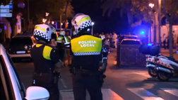 Το ΙSIS ανέλαβε την ευθύνη και για την επίθεση στο Καμπρίλς