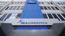 nd-na-mas-pei-o-k-tsipras-pou-eixe-paei-diakopes-stis-fwties