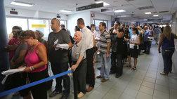 «Κούρεμα» προσαυξήσεων & 100 δόσεις για χρέη στους Δήμους
