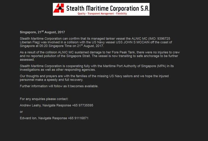 Ελληνικό το πλοίο που χτύπησε με αμερικάνικο αντιτορπιλικό στη Σιγκαπούρη - εικόνα 3