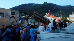 seismos-4-rixter-stin-italia-2-nekroi-26-traumaties