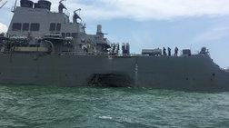 Το αμερικανικό ναυτικό καρατομεί τον διοικητή του 7ου στόλου