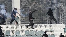 Απόφαση πρόκληση: «Αθώες» οι ΠΑΕ για τα επεισόδια των οπαδών στις εξέδρες