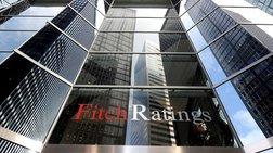 Fitch: Αναβάθμιση καλυμμένων ομολόγων ελληνικών τραπεζών