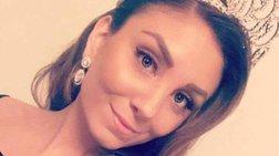 Η πανέμορφη Μις Λίβανος έχασε τον τίτλο για ένα λάθος... ταξίδι