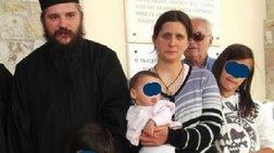 Παπάς από τα Καλάβρυτα με 9 παιδιά πέρασε στη Φιλολογία στην Πάτρα