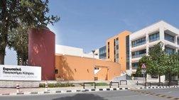 Ευρωπαϊκό Πανεπιστήμιο Κύπρου: Εκδηλώσεις παρουσίασης στην Ελλάδα