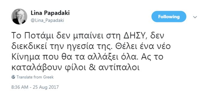 Κεντροαριστερά: Το «ναι υπό όρους» του Σταύρου Θεοδωράκη