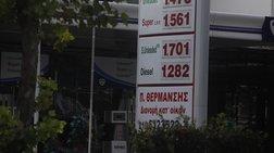 «Καμπάνα» 200 χιλ.€ σε πρατήριο καυσίμων στον Πειραιά