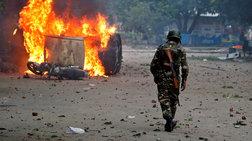 Ινδία: 32 νεκροί απο ταραχές με αφορμή τον βιασμό 2 γυναικών -βίντεο