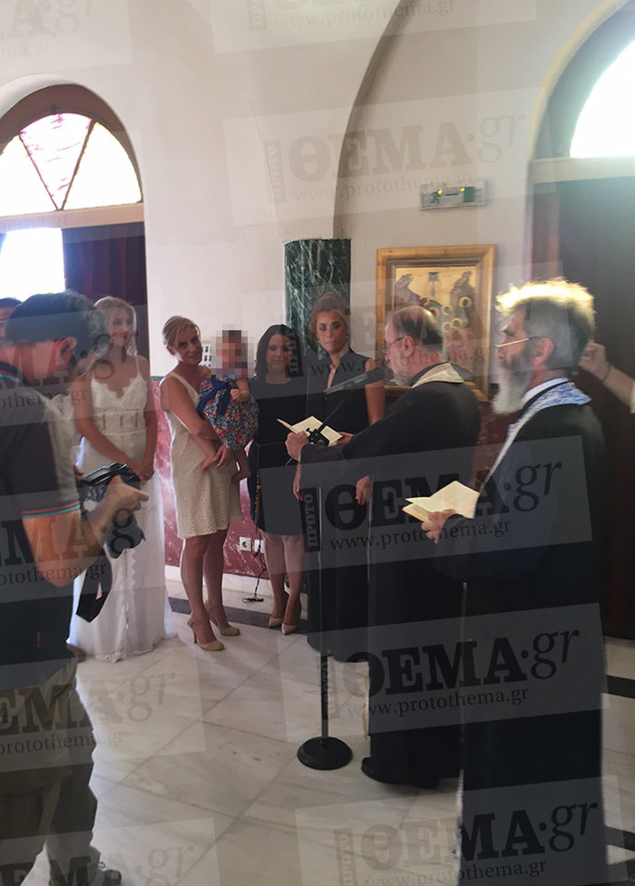Σακελλαρίδης - Τζίμα βάφτισαν την κόρη τους - Και το όνομα αυτής: Ελένη - εικόνα 2