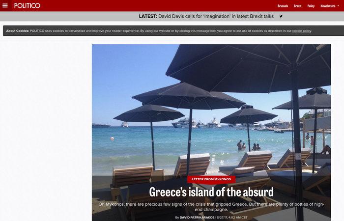 "Politico για Μύκονο: ""Το ελληνικό νησί του παραλόγου"""