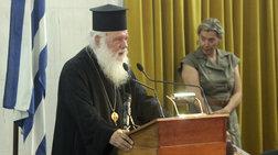 Ιερώνυμος: Η Ελλαδίτσα μας είναι το καλύτερο οικόπεδο της Ευρώπης»