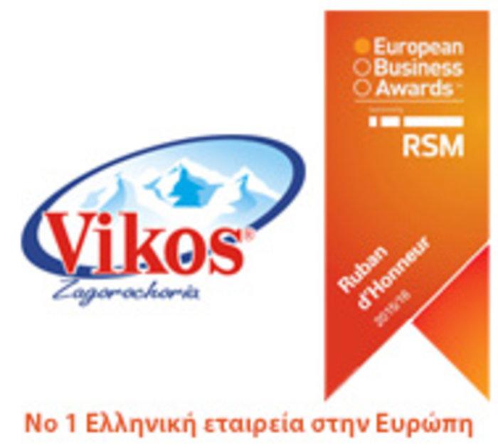 Γύρος Λίμνης Ιωαννίνων: Ένας αγώνας στην ομορφότερη διαδρομή της Ελλάδας
