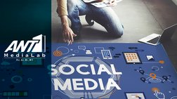 neo-programma-spoudwn-digital--social-media-apo-to-ant1-medialab