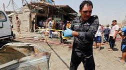 Επίθεση σε αγορά της Βαγδάτης με 11 νεκρούς