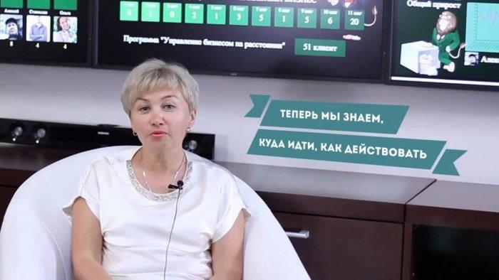 Forbes Woman: Αυτές είναι οι πλουσιότερες γυναίκες στη Ρωσία - εικόνα 2