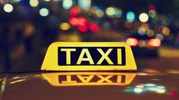 xania-mulos-me-germanida-touristria-pou-arnithike-na-plirwsei-to-taksi