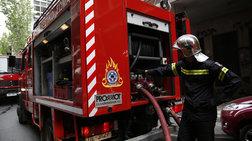 Πετρούπολη: Στις φλόγες διαμέρισμα, με εγκαύματα πατέρας και κόρη