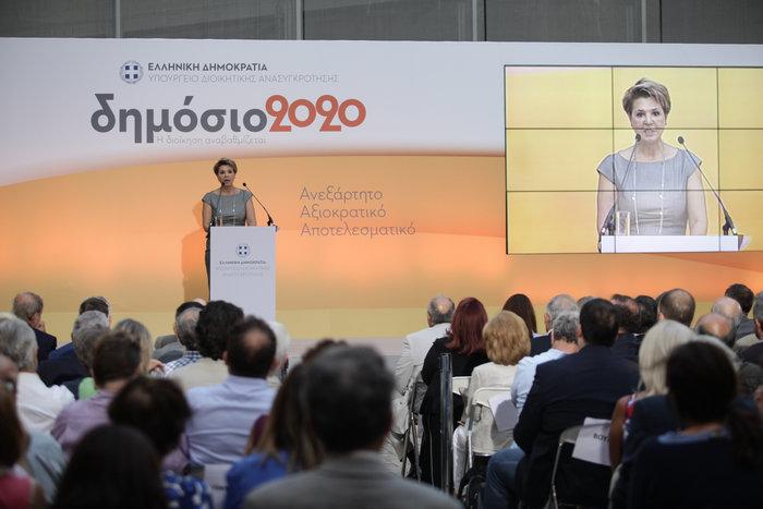 Ο Τσίπρας εξαγγέλλει τη δική του «επανίδρυση» του κράτους - εικόνα 3