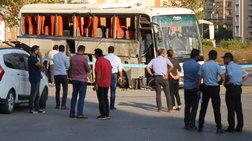 Οκτώ τραυματίες από την έκρηξη βόμβας στη Σμύρνη