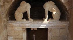 Τι λένε ΥΠΠΟ & Περιφέρεια  για το αν «χάθηκε» το ΕΣΠΑ για την Αμφίπολη