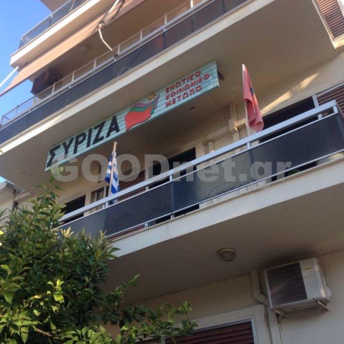 Φωτιά στα γραφεία του ΣΥΡΙΖΑ στο Ρέθυμνο - εικόνα 3