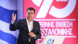 kailotaries-tha-eksaggeilei-o-tsipras-apo-ti-thessaloniki